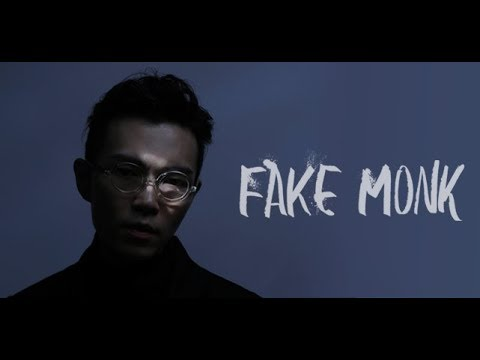 Khalil Fong (方大同) - Fake Monk (假行僧) Official Lyric Video