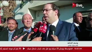 رئيس وزراء تونس: قرارات الحكومة هدفها تحسين الأوضاع في البلاد