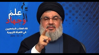 Hezbollah Leader: Trump Is An