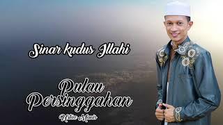 Pulau Persinggahan (Karaoke Version)