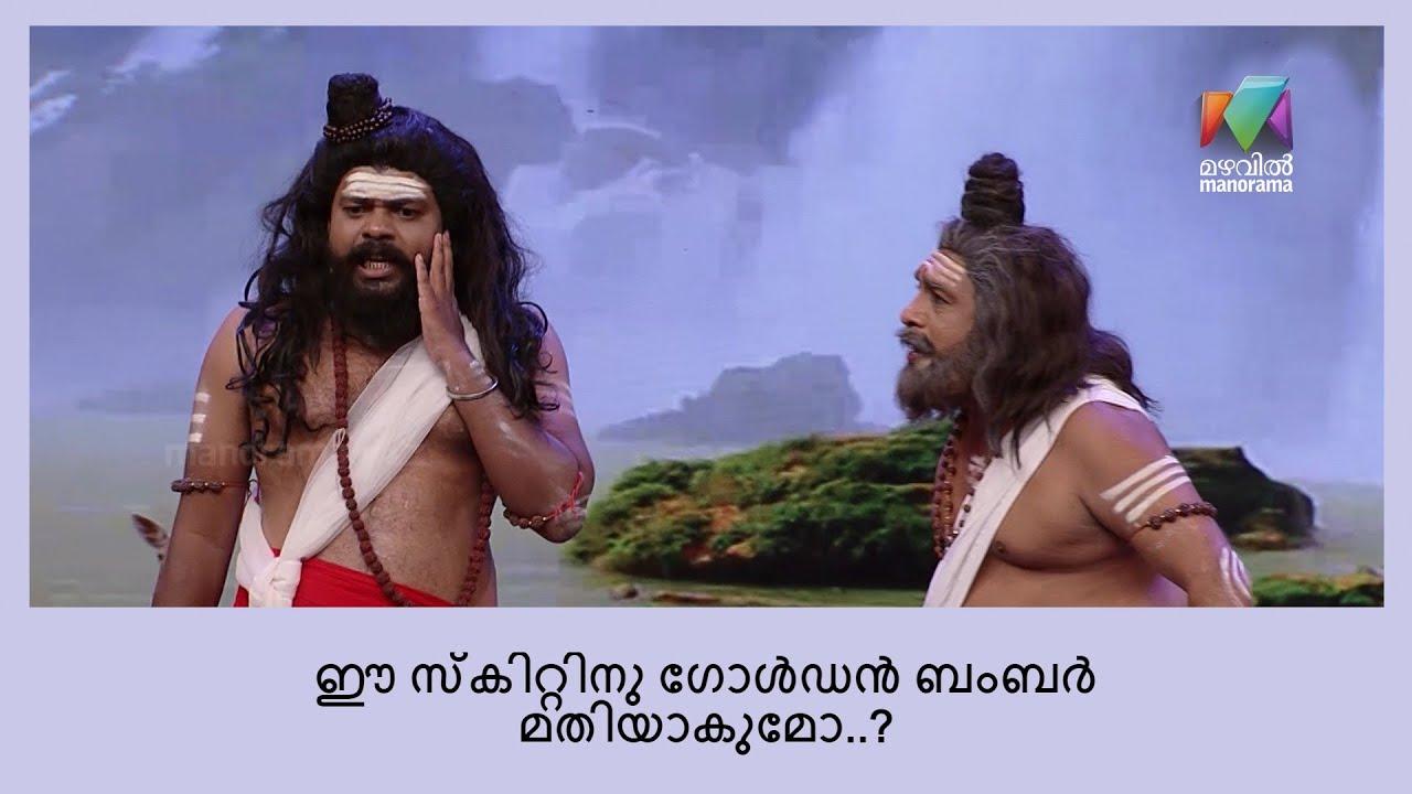 Download ഗോൾഡൻ ബംബർ ഇവർക്ക് വേണം..ഈ ഗോൾഡൻ ബംബർ ഇവരിങ്ങെടുക്കുവാ.. | Oru Chiri Iru Chiri Bumper Chiri