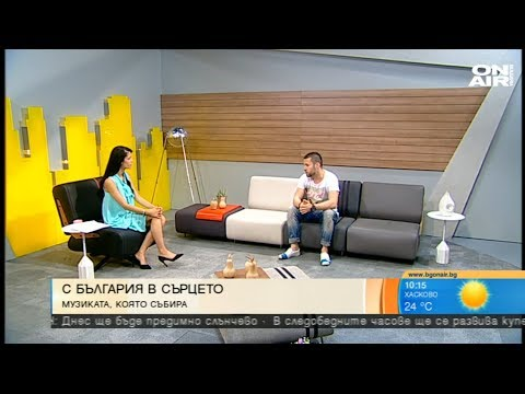 Mascota Interview @ Bulgaria On Air TV 2017