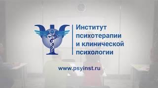 Особенности программы: Клиническая психология, профессиональная переподготовка