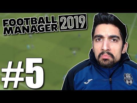 Κατάφωρη αδικία - Football Manager 2019 #5