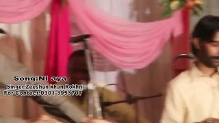 Nei aya song by zeeshan m naveed sultan video