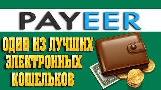 видео Топ обменников криптовалют 2018 года: какой лучше выбрать