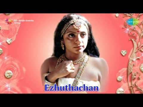 Ezhuthachan | Janmandharangale song