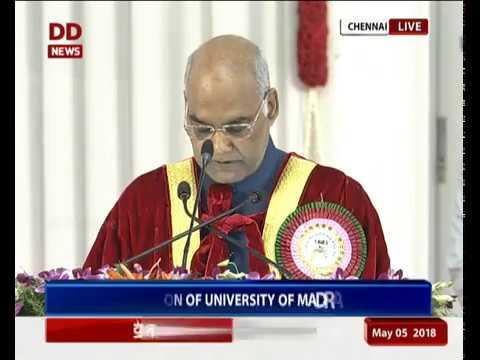 President addresses 160th convocation of University of Madras