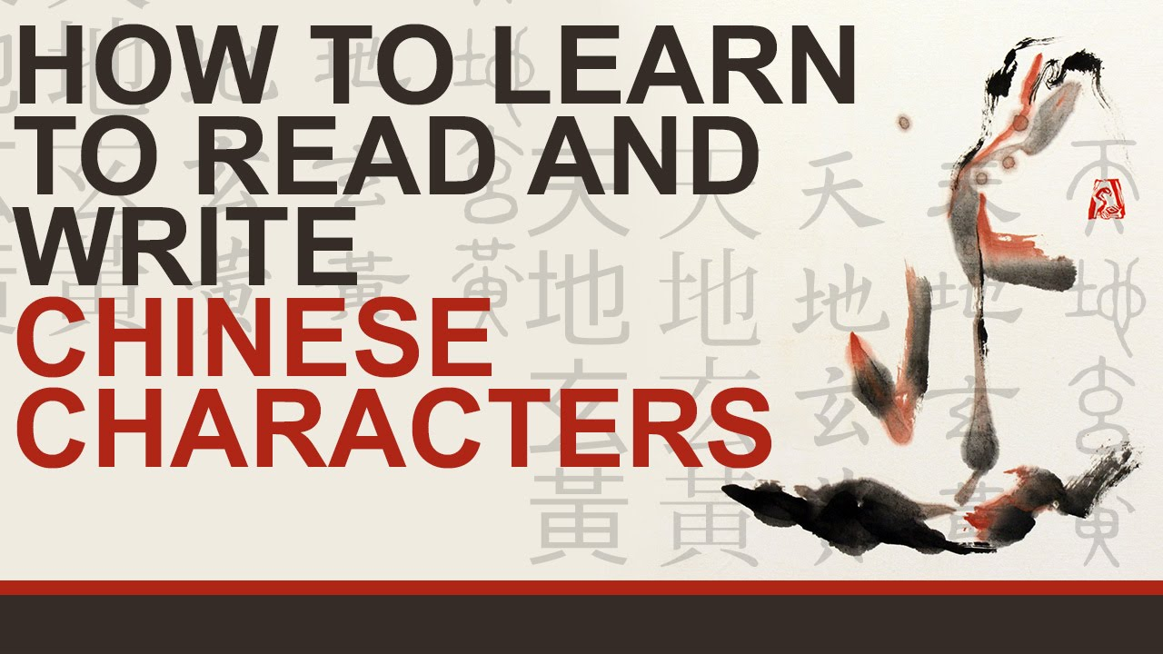 How To Learn To Read And Write Chinese Characters Part 2