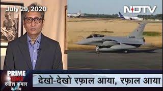 Prime Time With Ravish Kumar: High-Decibel Media Coverage Of Rafale Aircrafts' Arrival
