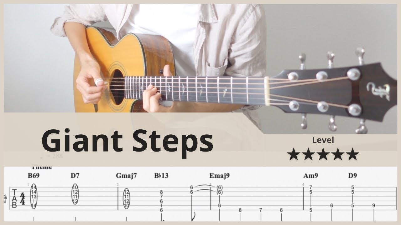 【TAB】Giant Steps - John Coltrane - FingerStyle Guitar ソロギター【タブ】