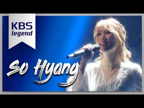 불후의명곡 Immortal Songs 2 - 소향 - You Raise Me Up .20180512
