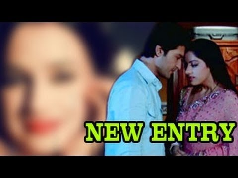 New Entry in Serial  Diya Aur Baati Hum |...