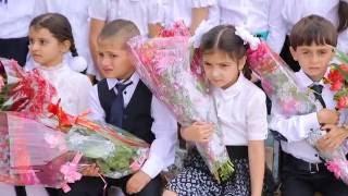 1 сентября День знаний.Герейхановская СОШ№2.HD