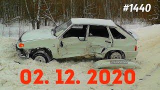 ☭★Подборка Аварий и ДТП от 02.12.2020/#1440/Декабрь 2020/#дтп #авария