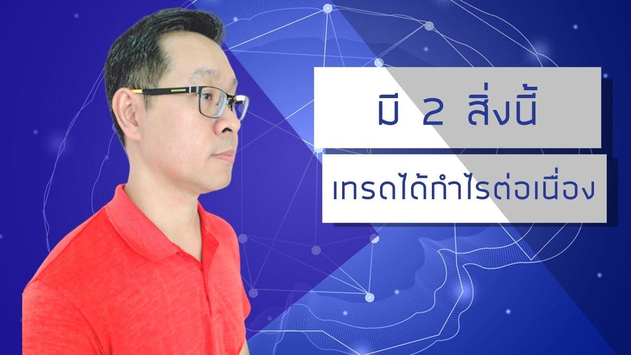 [ซับไทย] ไทเก็กหมัดสื่อรัก (SWEET TAI CHI) | EP01 | ฟินจิกหมอนดูเพลินๆ ปี 2020 | (ซีรีส์จีนยอดนิยม)