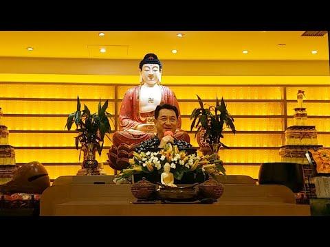 香港甘國衛居士主講(義工培訓)24112018 - YouTube