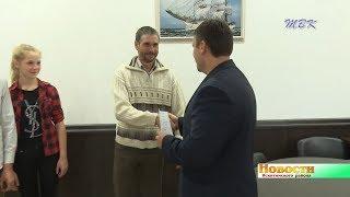 Две семьи из с  Быстровка получили субсидии на  улучшение жилищных условий