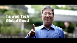 Urban Mining of E-Waste in Taiwan