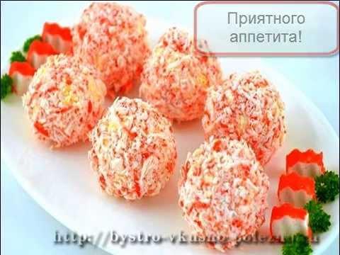 сырные шарики рафаэлло рецепт с фото закуска