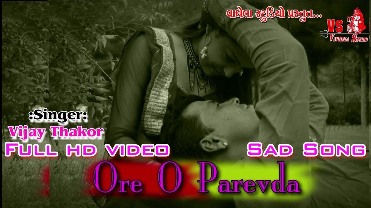 Ore O Parevda | Vijay Thakor | 2018 New Sad Song | Vaghela Studio