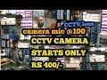 cheapest CCTV camera market |wholesale CCTV camera market | chandni chowk | lajpatrai market | setup