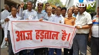 सरकारी बैंक आज और कल दो दिन की हड़ताल पर