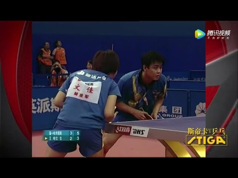 2009 China National Games (MX-F) Wang Hao/Wen Jia - Zhai Yiming/Chang Chen Chen [Short Form/720p]
