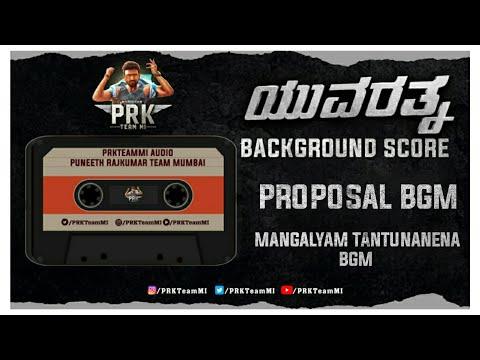 Yuvarathnaa Background Score|Puneeth Rajkumar |Thaman S |Hombale Films |PRKTeamMI