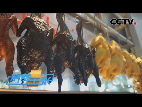 陸綜-中國夜市全攻略-20210909-廣東湛江