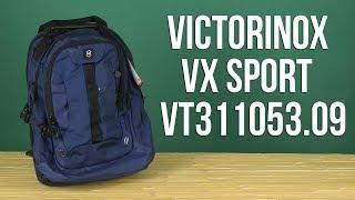 Розпакування Victorinox VX Sport 28 л Синій Vt311053.09