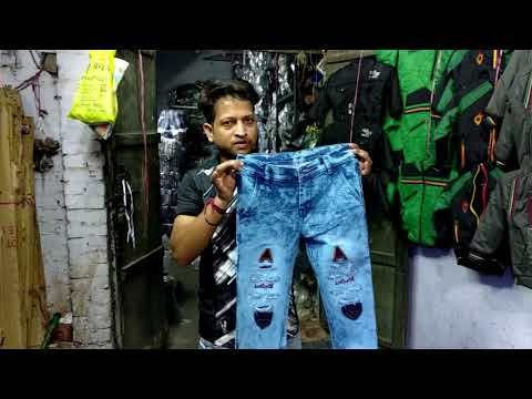Branded Jeans in ₹ 150 Manufacturing Price | Gandhi Nagar  | A.K. Fashion