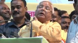Lalu mimics PM Modi during rally in Patna