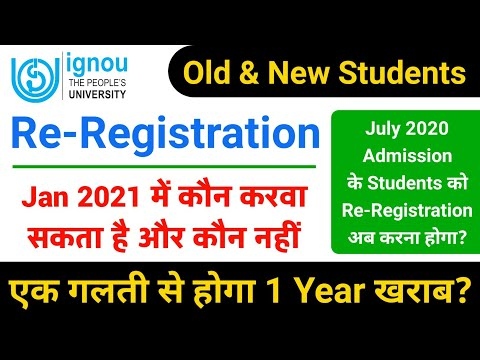 Re-Registration Jan 2021 में कौन करवा सकता हैं   IGNOU Re-Registration Kya Hai   IGNOU All Students