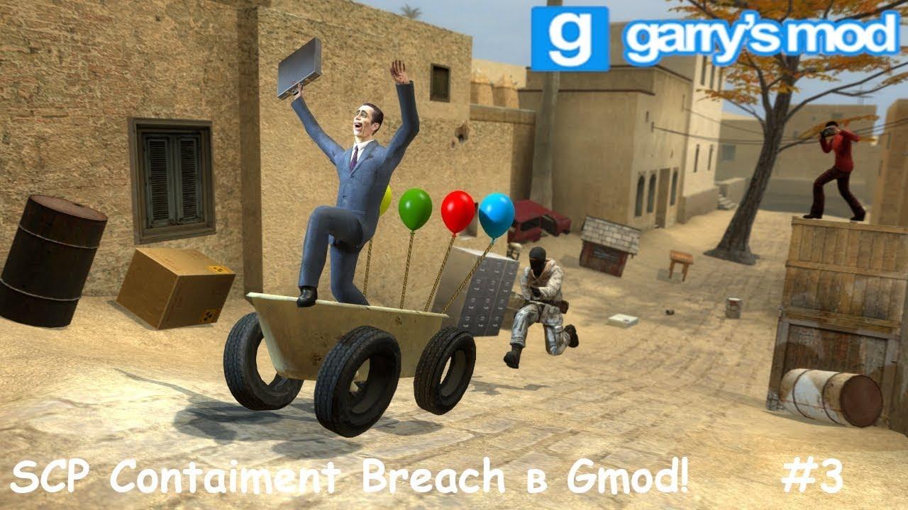 Garry's Mod Обзор Аддонов SCP Contaiment Breach в Gmod! #3
