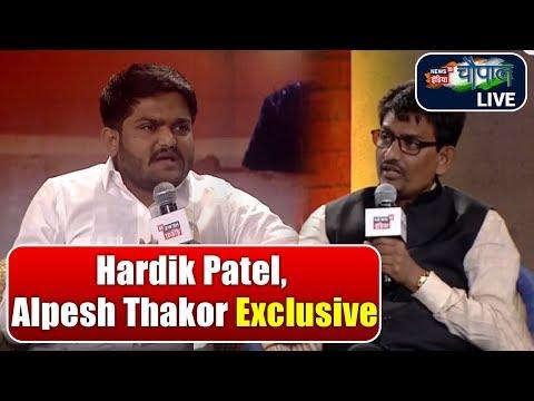 Chaupal के मंच पर Hardik Patel, Alpesh Thakor | Exclusive Interview | Chaupal 2018 | News18 India