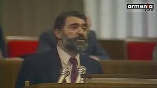 Армяно-азербайджанский конфликт на первом Съезде народных депутатов СССР    1989