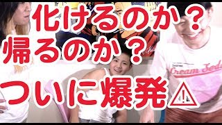 ジャガー横田のTwitter https://twitter.com/FSH4LXfzaUhfw5p ジャガー...