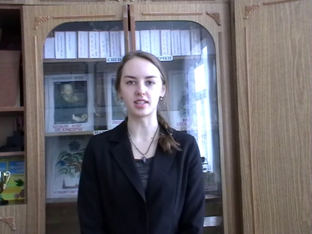 Изображение предпросмотра прочтения – АлександраСамохина читает произведение «Прощание» В.В.Маяковского