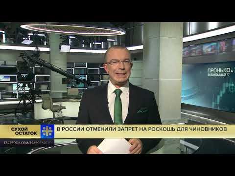 """""""Золотые унитазы"""" для чиновников - в России отменили запрет на роскошь в госучреждениях"""