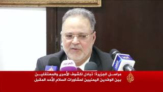 تحالف الشرعية باليمن يضع
