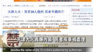 Russian Bomb Hits Chinese Fishing Boat