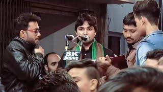 28 Safar Moradabad Nauhakhuwani Kashif Mahir Zaidi Anjuman Waris E Haider Sadaat Bihari Muzaffarngar