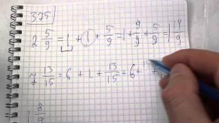 Задача №375. Математика 6 класс Виленкин.