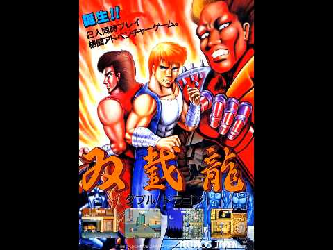 Double Dragon (Arcade) - (Soundtrack - 01 - Coin) - YouTube