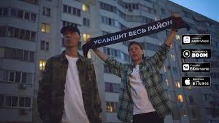 Dabro - Услышит весь район (Zuffer Remix) [2021]