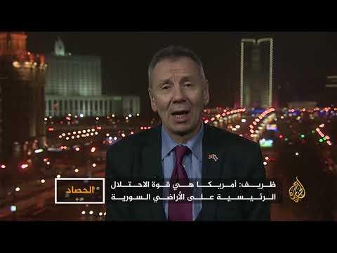 الحصاد- موسكو وواشنطن وطهران.. بورصة الأجندات بسوريا  - نشر قبل 36 دقيقة