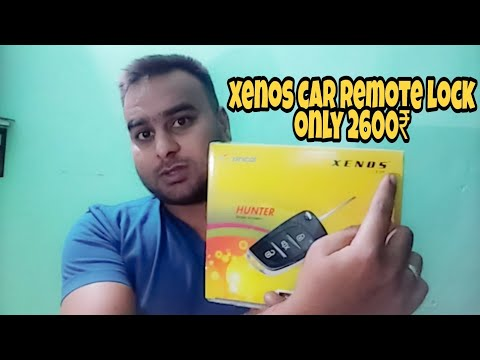 Unboxing Xenos car central locking.