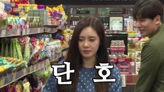 SBS [동상이몽_너는 내 운명] - 선공개(우블리와 초콜릿)