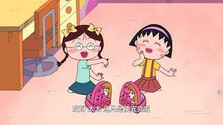 ちびまる子ちゃん 2019 第1115話 ちびまる子ちゃん 検索動画 30